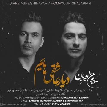 Download Homayoun Shajarian's new song called Diyare Asheghihayam