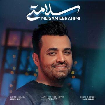 Download Meysam Ebrahimi's new song called Salamati