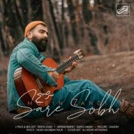 Download Moein Z's new song called Sare Sobh