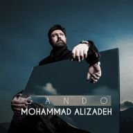 Download Mohammad Alizadeh's new song called Gando