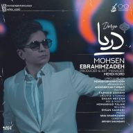 Download Mohsen Ebrahimzadeh's new song called Darya