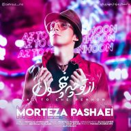 Download Morteza Pashaei's new song called Az To Che Penhoon