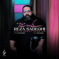 Download Reza Sadeghi's new song called Yekio Doost Dashtam