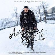 Download Roozbeh Nematollahi's new song called Adama Bade To
