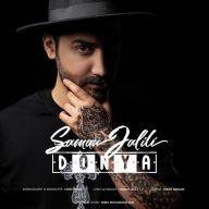 Download Saman Jalili's new song called Donya
