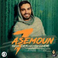Download Sina Derakhshande's new song called 7 Asemoun