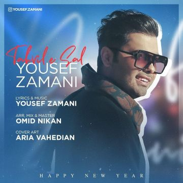 Download Yousef Zamani's new song called Tahvile Sal
