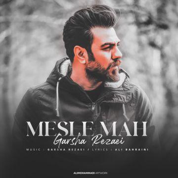 Download Garsha Rezaei's new song called Mesle Mah