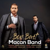 Download Macan Band's new song called Bon Bast
