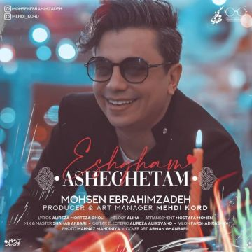 Download Mohsen Ebrahimzadeh's new song called Eshgham Asheghetam