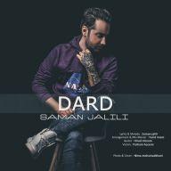 Download Saman Jalili's new song called Dard