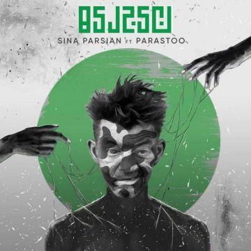 Download Sina Parsian Ft Parastoo's new song called Nijeriyeh
