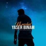 Download Yaser Binam's new song called Khorshid