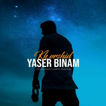 Download Yaser Binam's new song called Khorshid