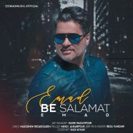 Download Emad's new song called Be Salamat