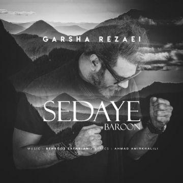 Download Garsha Rezaei's new song called Sedaye Baroon