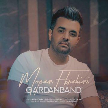 Download Meysam Ebrahimi's new song called Gardanband