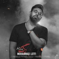 Download Mohammad Lotfi's new song called Rag