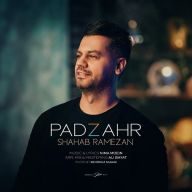 Download Shahab Ramezan's new song called Padzahr