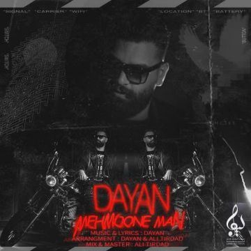 Download Dayan's new song called Mehmoone Man