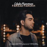 Download Farzad Farokh's new song called Eshghe Masoumane