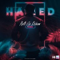 Download Hamed Baradaran's new song called Rafti Az Pisham (Remix)