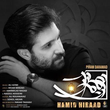 Download Hamid Hiraad's new song called Piram Daramad