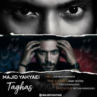Download Majid Yahyaei's new song called Taghas