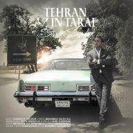 Download Sina Sarlak's new song called Tehran Az In Taraf