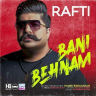 Download Behnam Bani's new song called Rafti