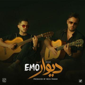 Download Emo Band's new song called Divar
