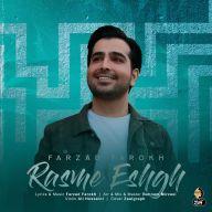 Download Farzad Farokh's new song called Rasme Eshgh
