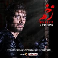 Download Farzad Farzin's new song called Zakhm