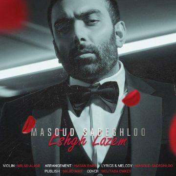 Download Masoud Sadeghloo's new song called Eshgh Lazem