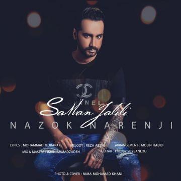 Download Saman Jalili's new song called Nazok Narenji