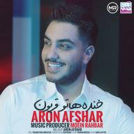 Download Aron Afshar's new song called Khandehato Ghorboon