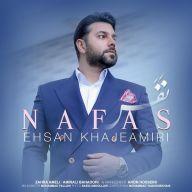 Download Ehsan Khajehamiri's new song called Nafas