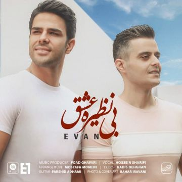 Download Evan Band's new song called Binazire Eshgh