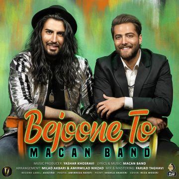 Download Macan Band's new song called Be Joone To