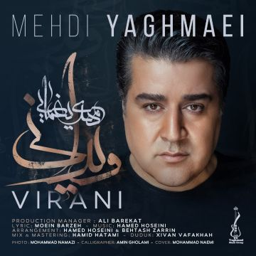 Download Mehdi Yaghmaei's new song called Virani