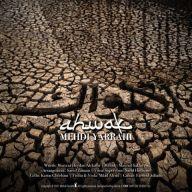 Download Mehdi Yarrahi's new song called Ahvak