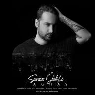 Download Saman Jalili's new song called Taghas