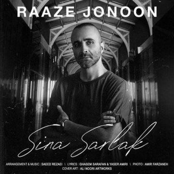 Download Sina Sarlak's new song called Raaze Jonoon
