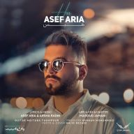 Download Asef Aria's new song called Hiss