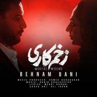 Download Behnam Bani's new song called Zakhm Kari
