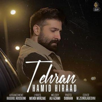 Download Hamid Hiraad's new song called Tehran