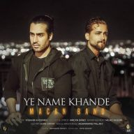 Download Macan Band's new song called Ye Name Khande
