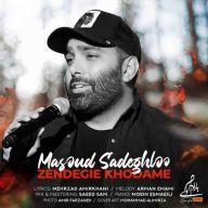 Download Masoud Sadeghloo's new song called Zendegie Khodame