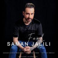 Download Saman Jalili's new song called Faal