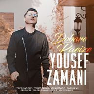 Download Yousef Zamani's new song called Dobare Paeize